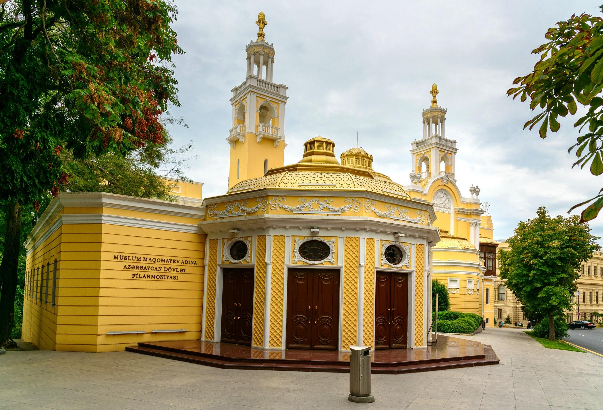 Azerbaijan State Philharmonic Hall