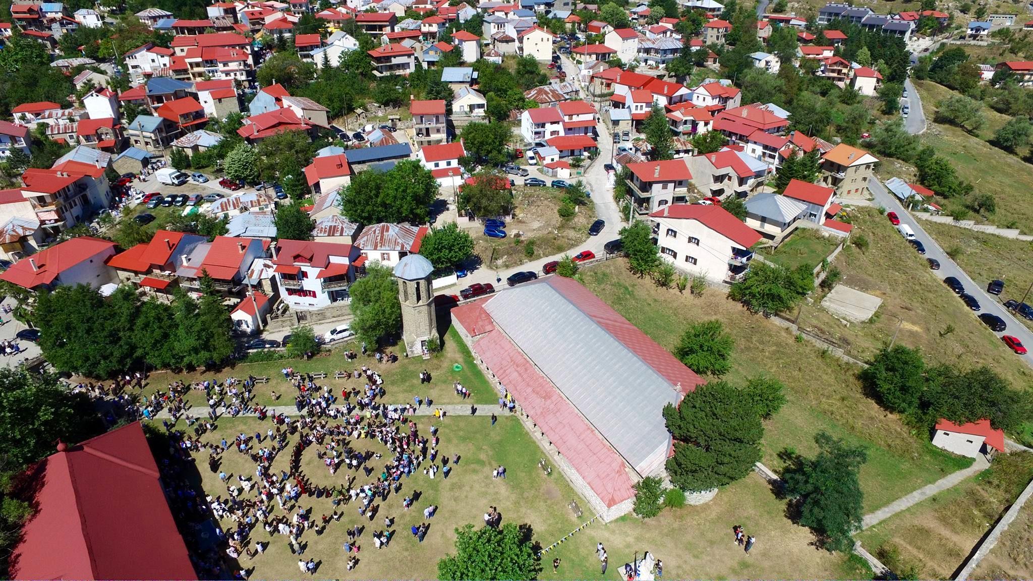 Samarina Village