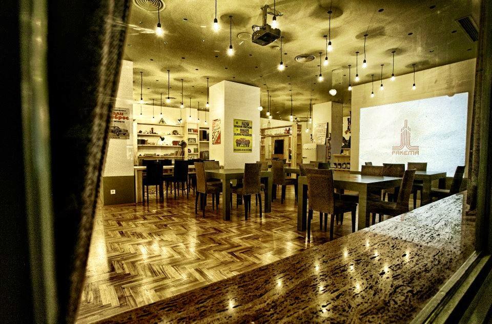 Raketa Rakia Bar, Sofia