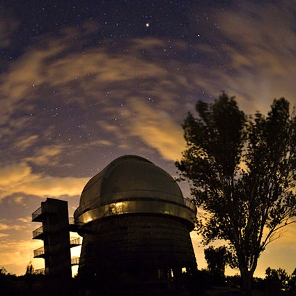 Byurakan observatory: The universe from Armenia
