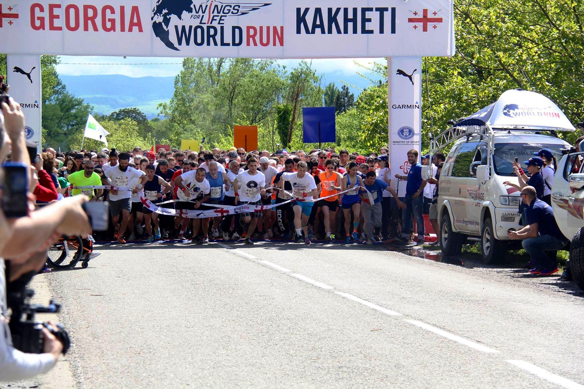 Wings for Life - World Run in Georgia