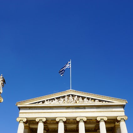 Athens University of Economics and Business - A short guide to the student life