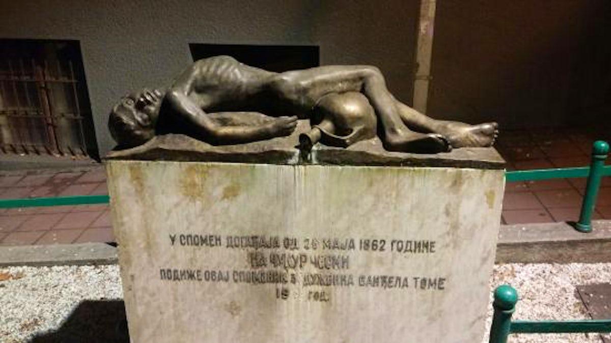 Chukur Cesma, a Belgrade monument with a sad story