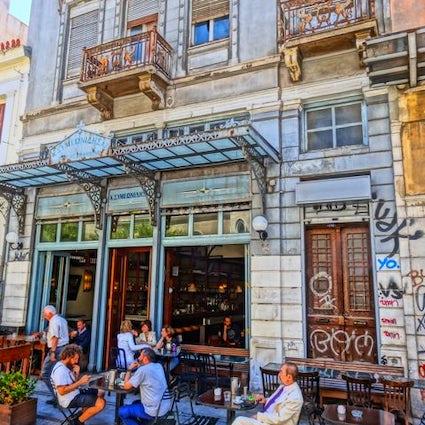 Agia Irini Square, Right In The Hearth Of Athens