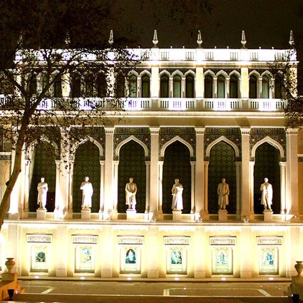 House of Azerbaijani culture: Nizami Museum of Azerbaijani Literature