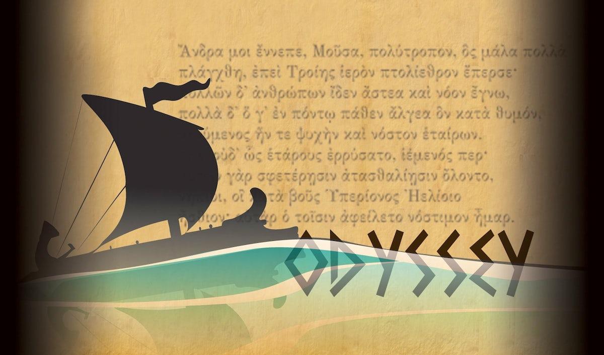A trip into mythology; Ithaca & Homer's Odyssey
